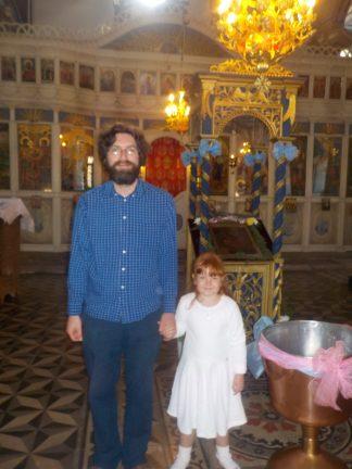 Taufe von Svetoslava